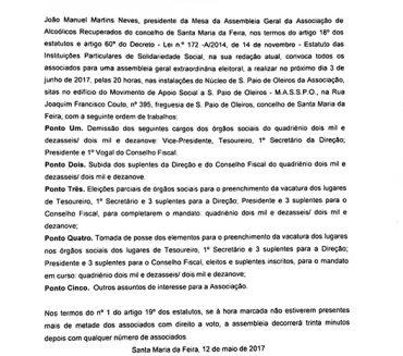 convocaotoria032017